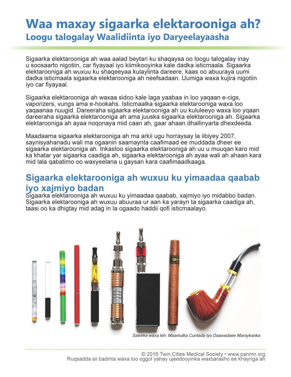 What are E-Cigarettes - Somali