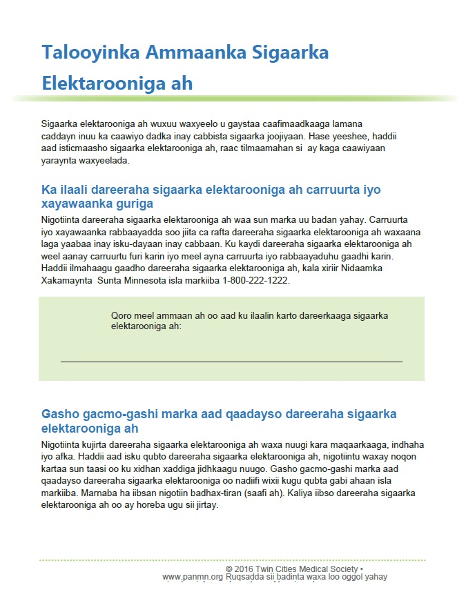 E-Cigarette Safety Tips - Somali