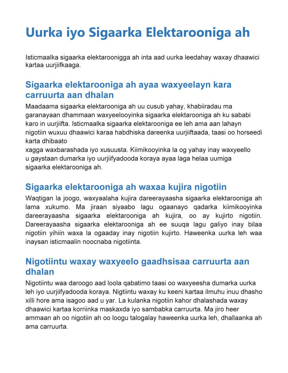 Pregnancy and E-Cigarettes - Somali