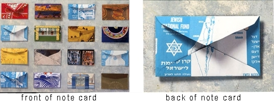 Tzedakah Card note cards