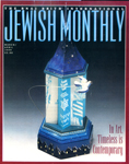 Jewish-Monthly-German