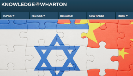 wharton1.png