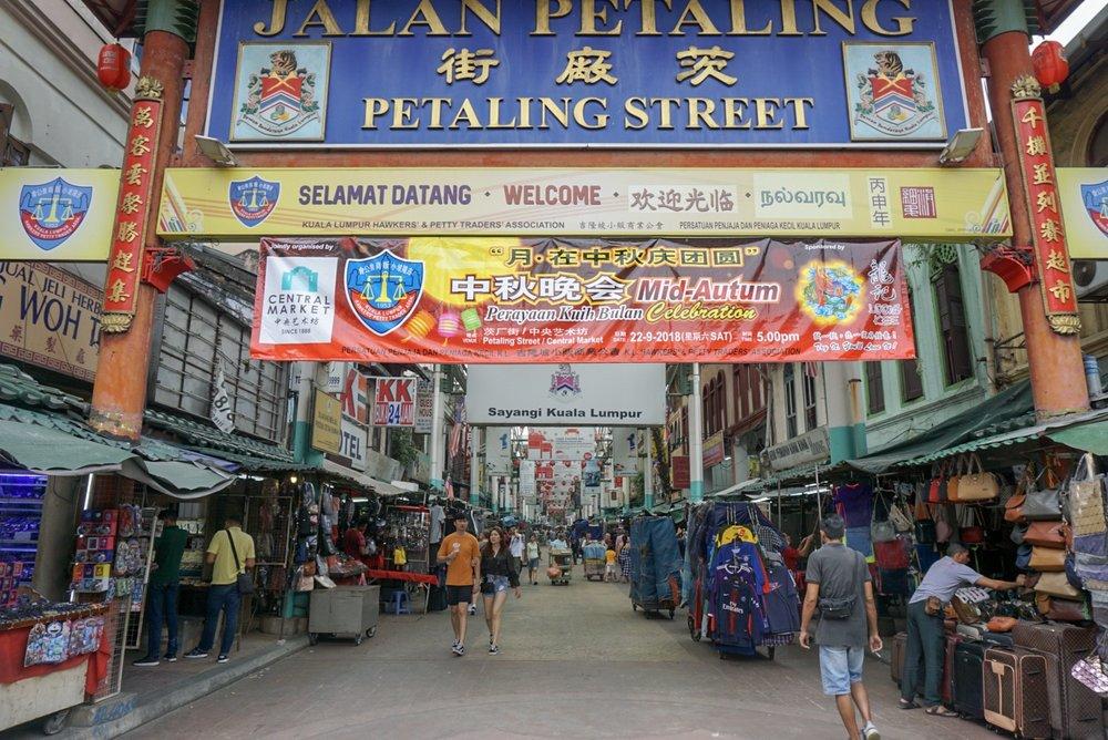 KL.street.jpg
