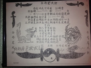 2d Degree Black Belt Certificate White Dragon Fist Kung Fu.jpg