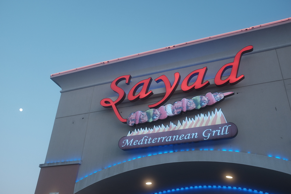Check out Sayad Grill on 12225 Westheimer