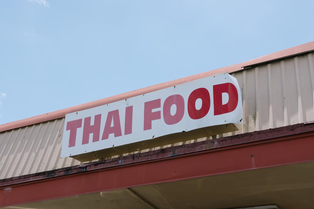 Vieng Thai has a Knack for Creative Names