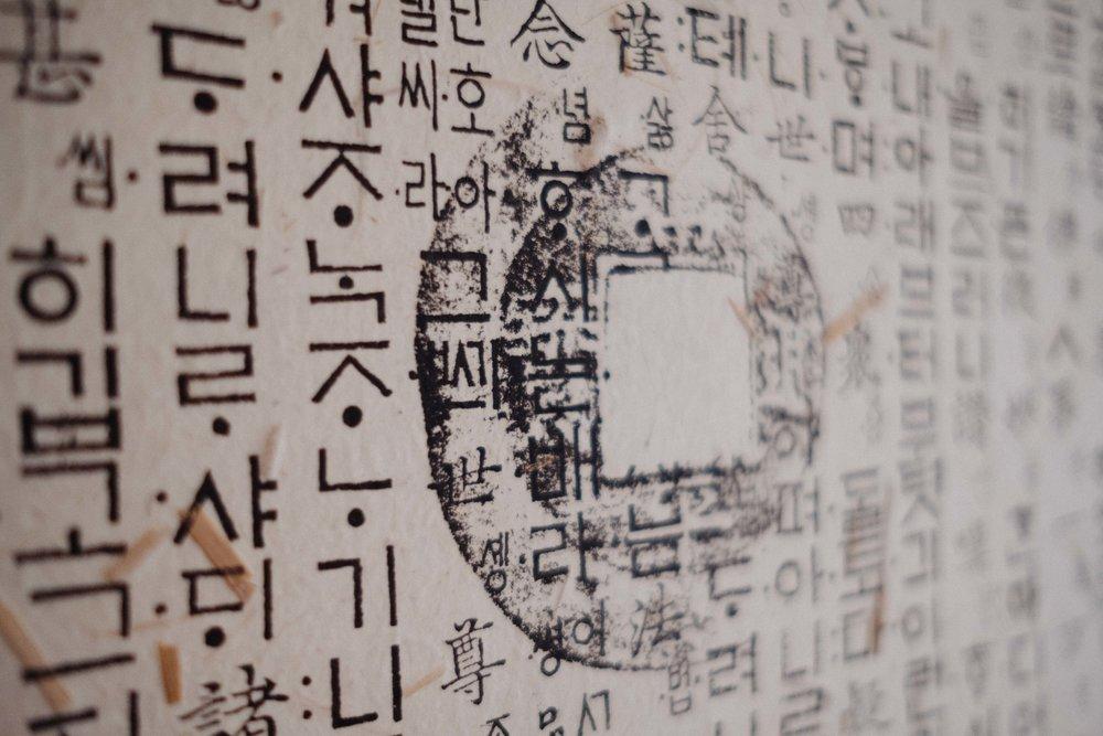 korea-223012.jpg