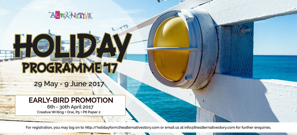 Holiday Programme 2017