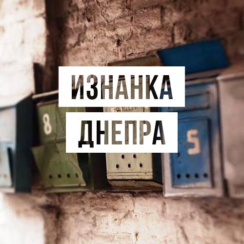 изнанка_ковер.png