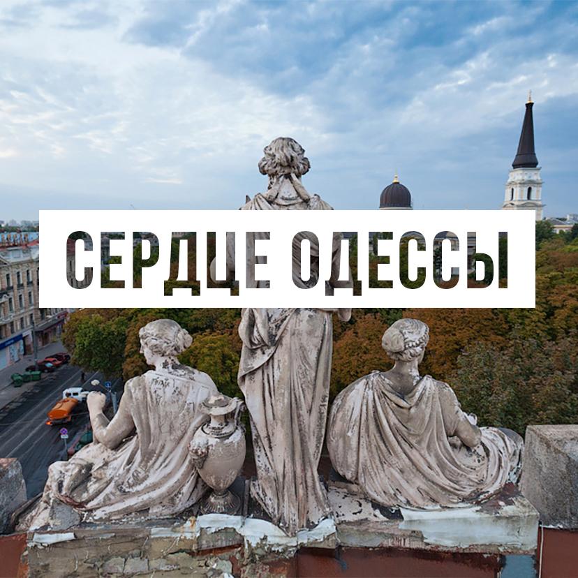 odessa_cover.jpg