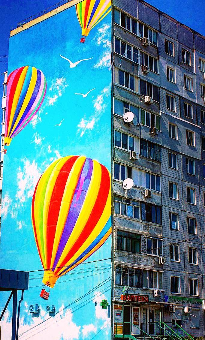 Донецьке шосе, 121  Автор: https://goo.gl/XFdNgV