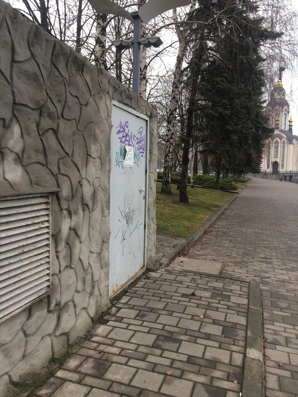 Січеславська набережна, 29Б Автор: https://goo.gl/pX8k4M