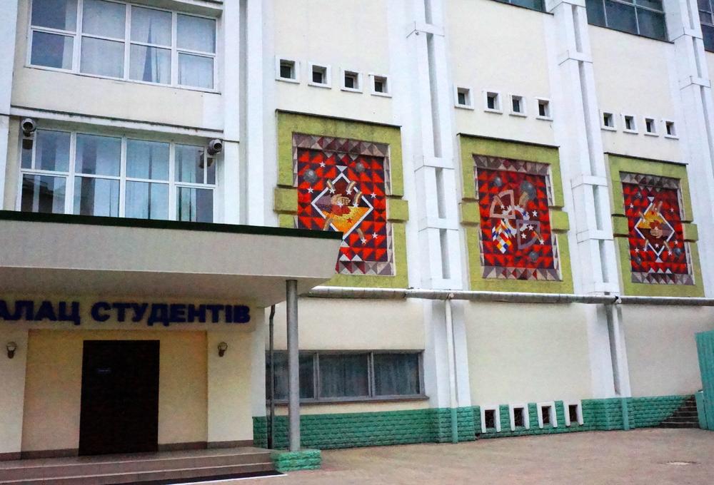 вулиця Січеславська Набережна, 18 Автор: https://goo.gl/HMVn5U