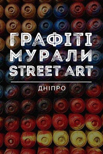 art_ua.jpg