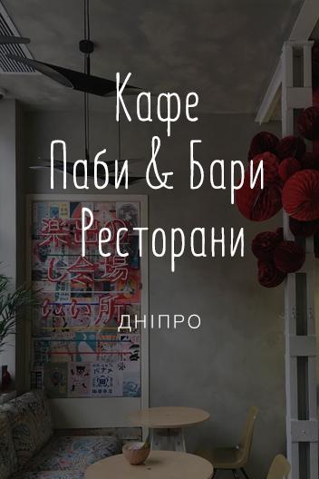 cafe_ua.jpg