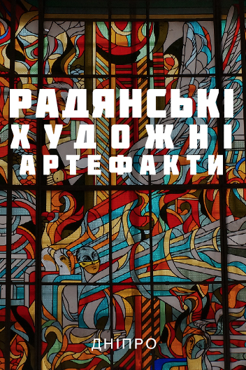 SOV_ua.jpg