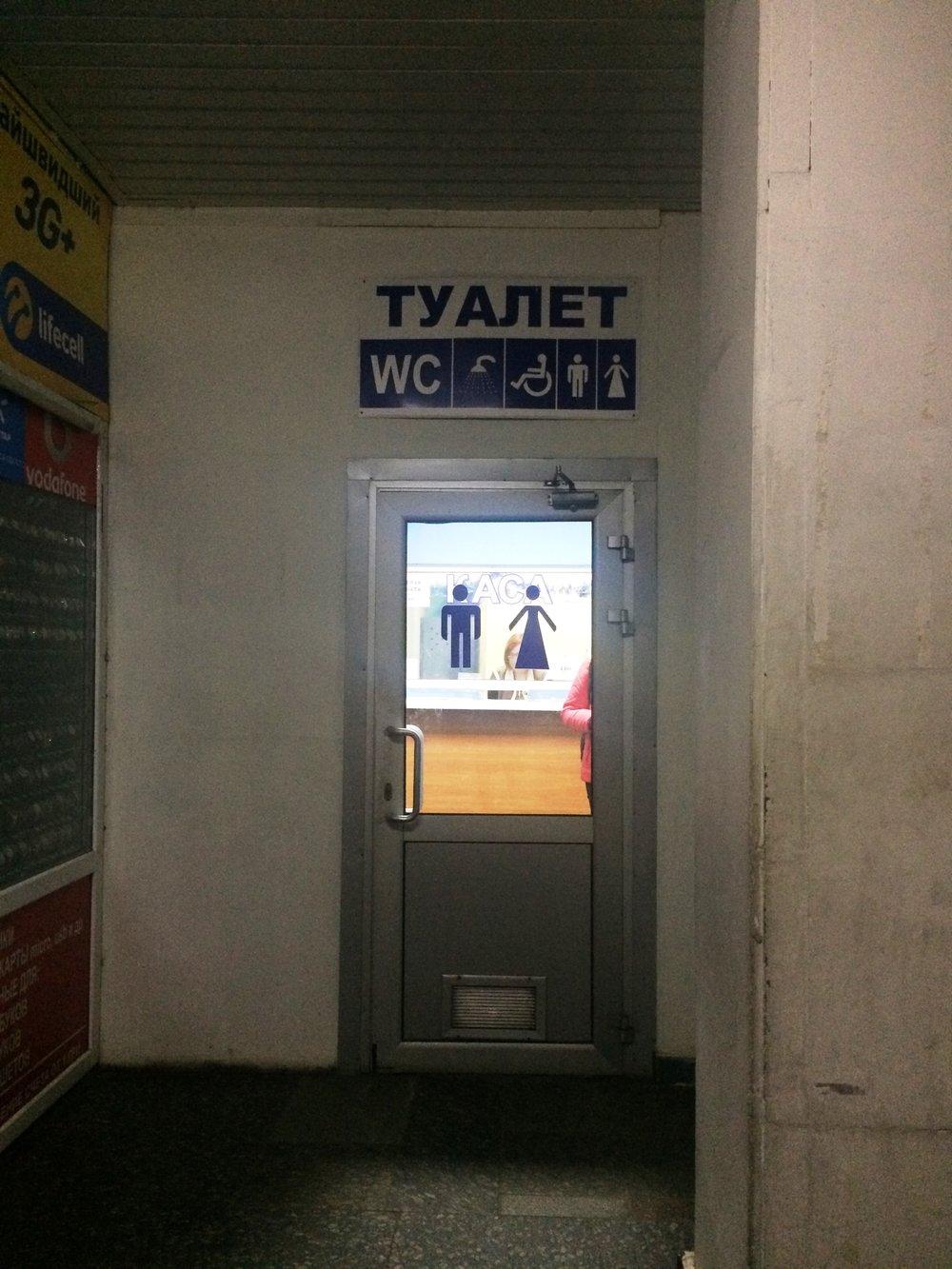 вулиця Курчатова, 10  Автор: https://goo.gl/pX8k4M
