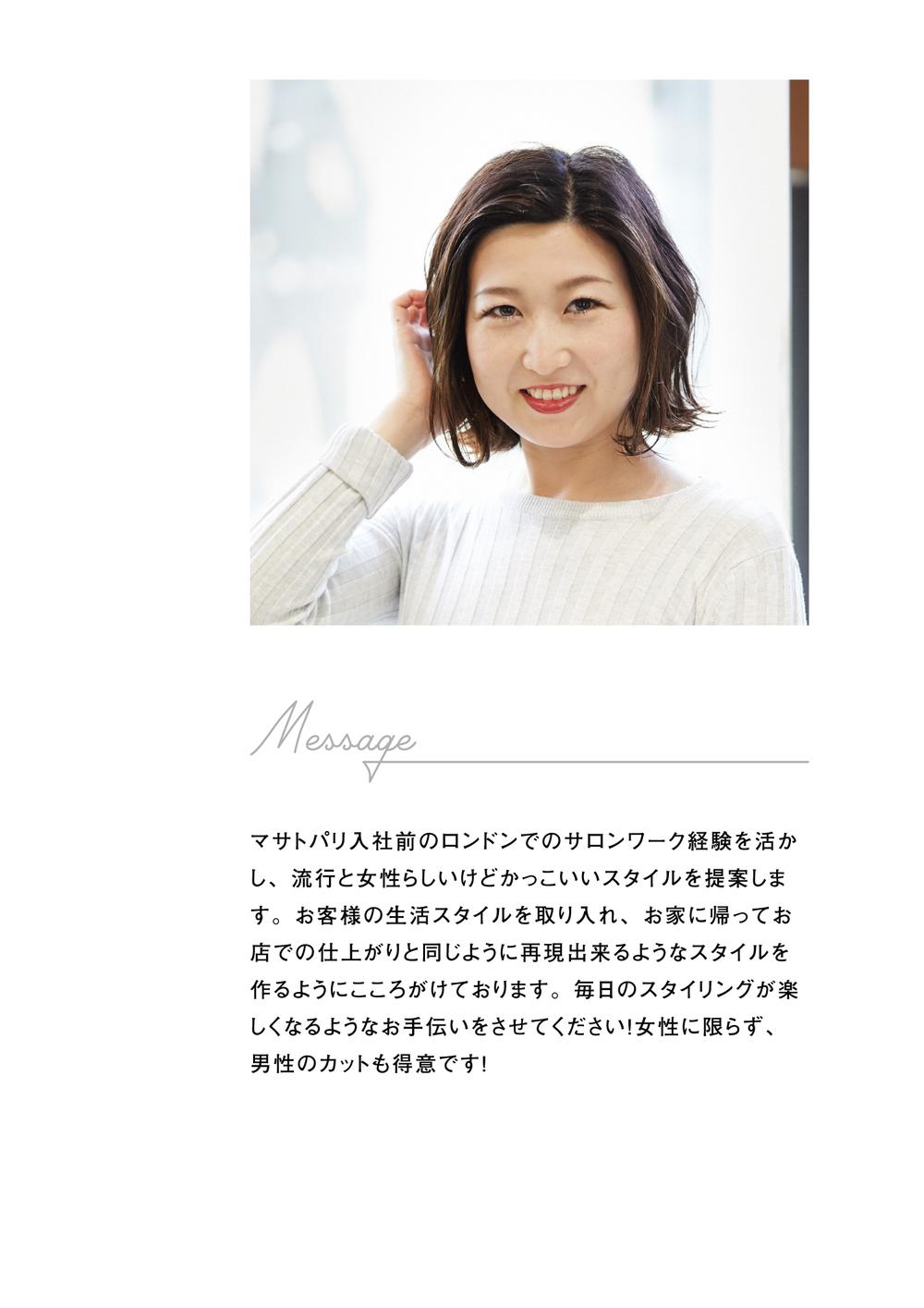 natsumi r6.jpg