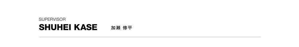 CHINATSU-YOKOYAMA.jpg