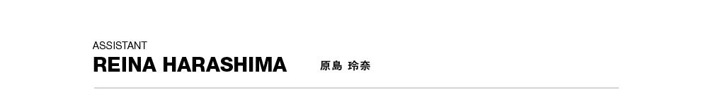 harashima_header.jpg