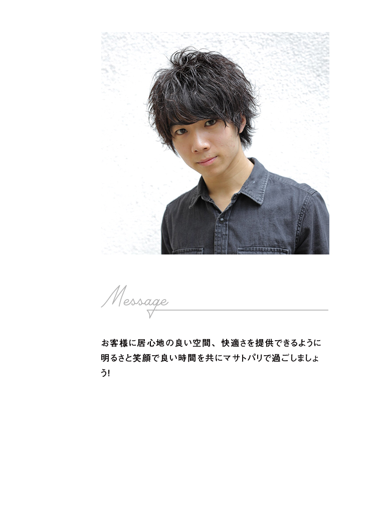 kazuki_naka.jpg