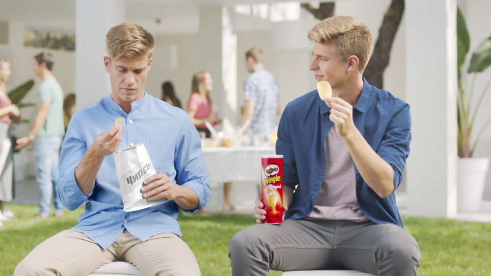 Pringles 'Sunlounger'