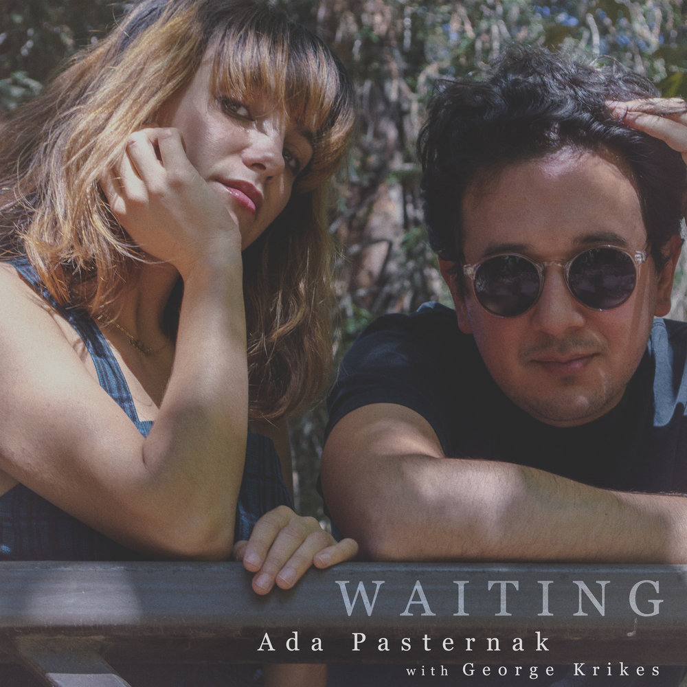 waitng_ep_FRONT_FINAL.jpg