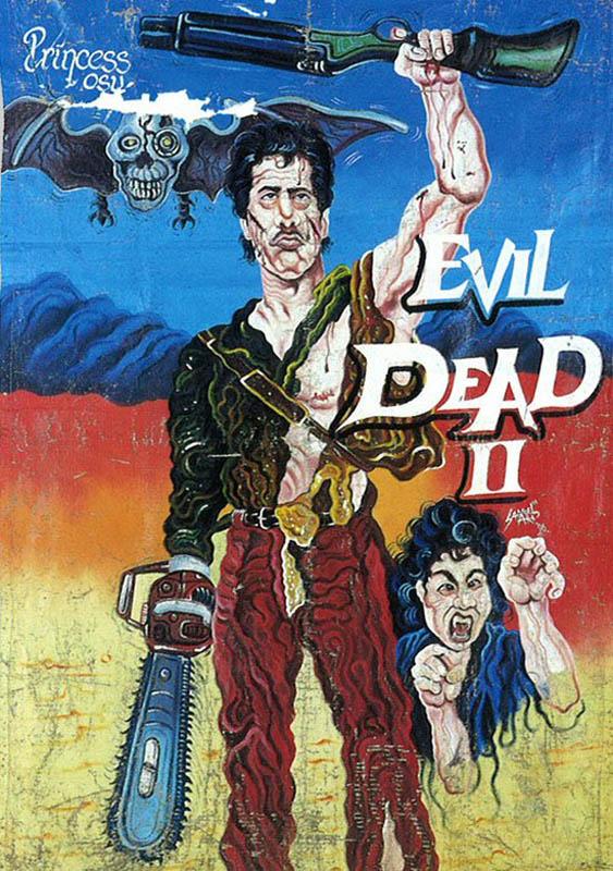 Evil Dead 2 Ghana poster.jpg