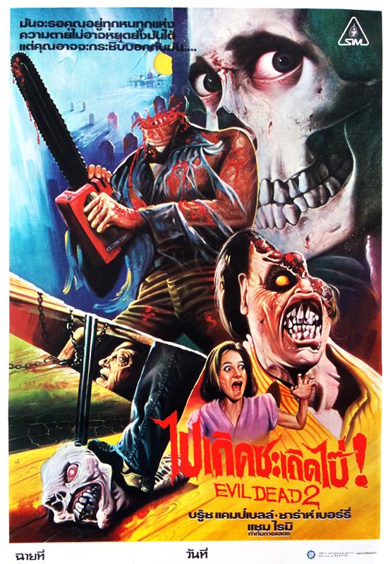 Evil Dead 2 Thai Poster.jpg