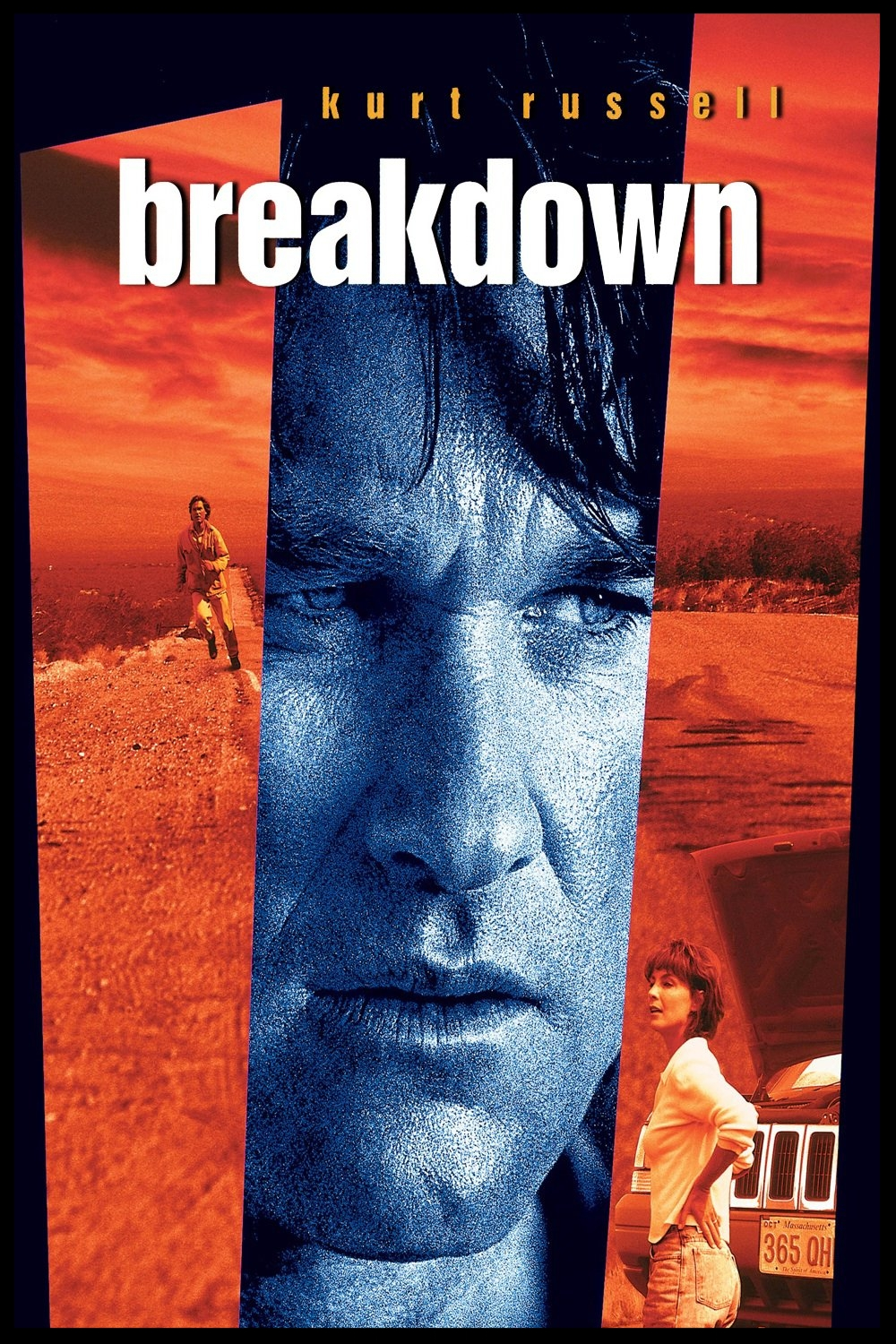 20 Years of Breakdown — The After Movie Diner