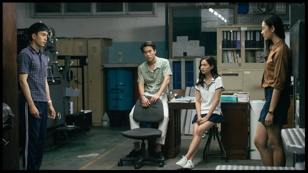 Bad Genius - movie 1
