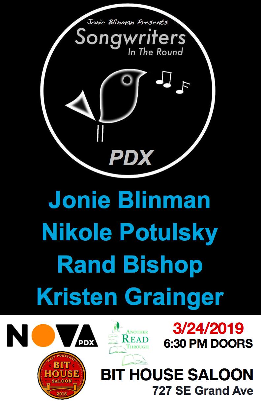 SITR PDX March jpg.jpg