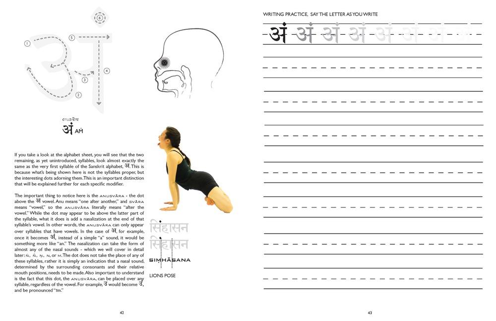 Sanskrit Workbook_Page_3.jpg