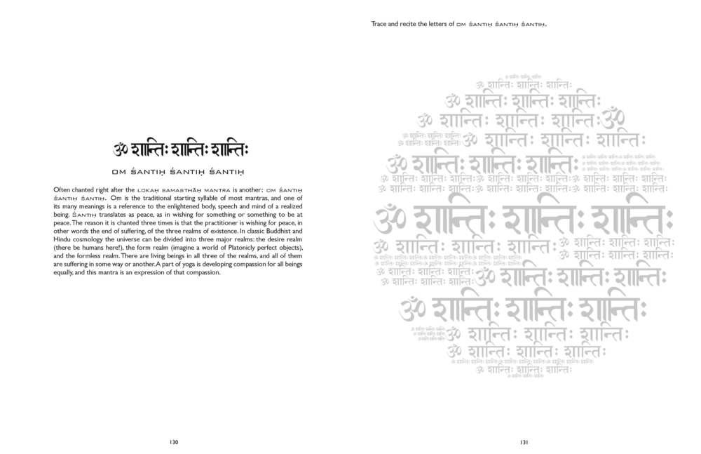 Sanskrit Workbook_Page_4.jpg