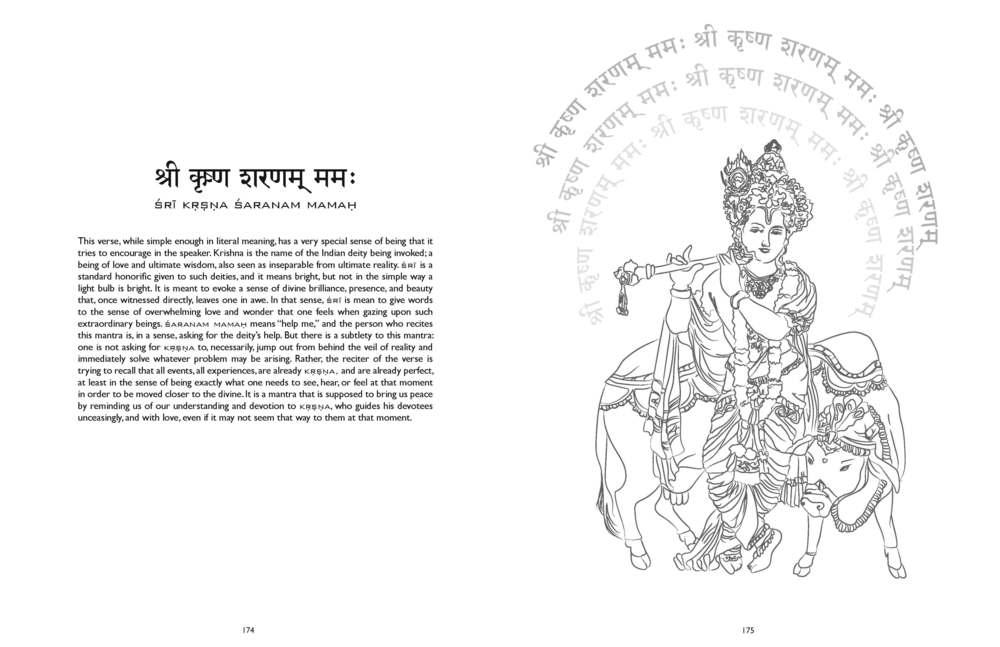 Sanskrit Workbook_Page_5.jpg