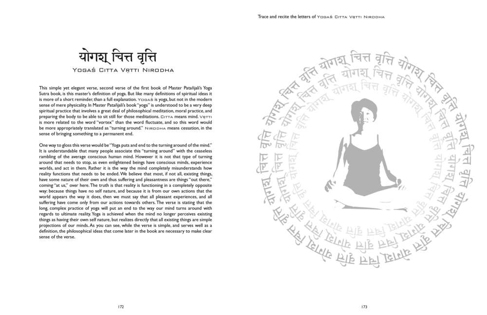 Sanskrit Workbook_Page_6.jpg