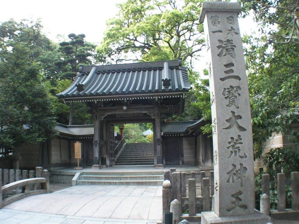 Kiyoshi entrance.jpg