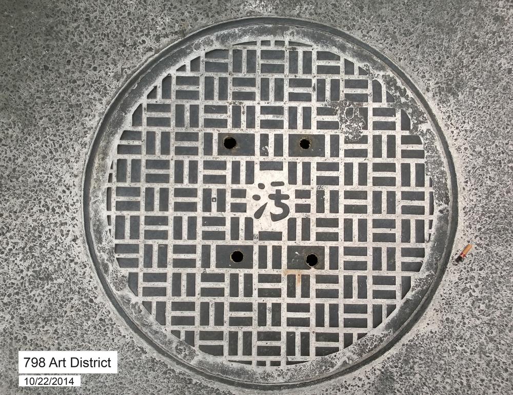 Manhole_Zoom_4.png