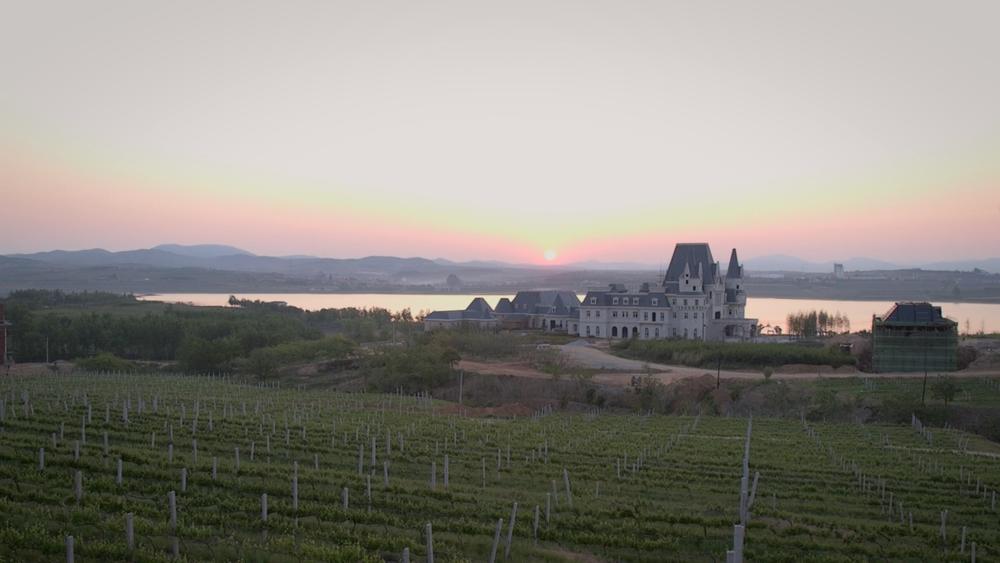 Chateau.png
