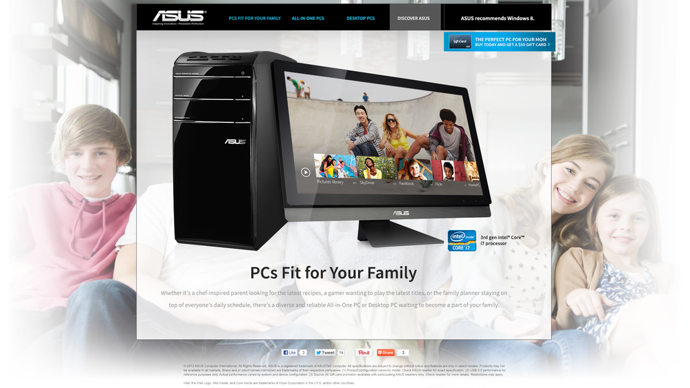 AiO-DT-GiftCard-desktop-1170px_AiO.png