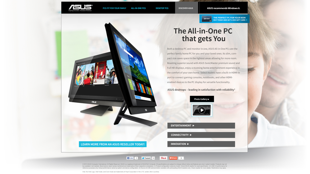 AiO-DT-GiftCard-desktop-1170px_AiO-2.png