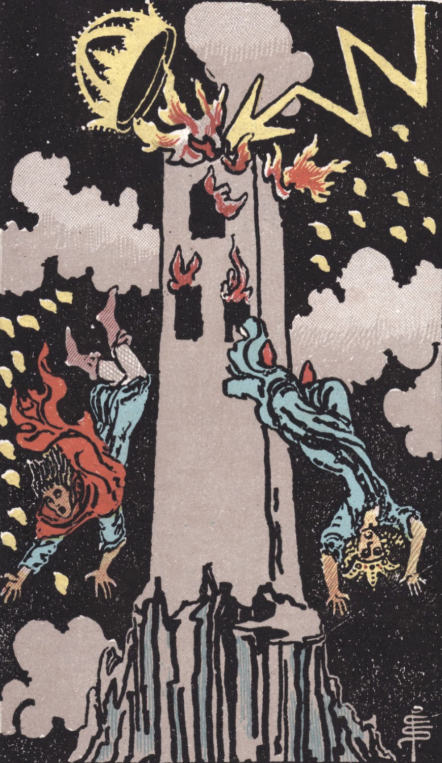The Tower Ride Waite Tarot Card