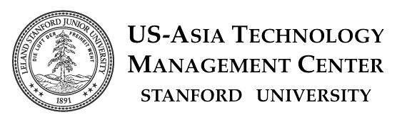 Stanford-US-ATMC-Logo-pic.jpg