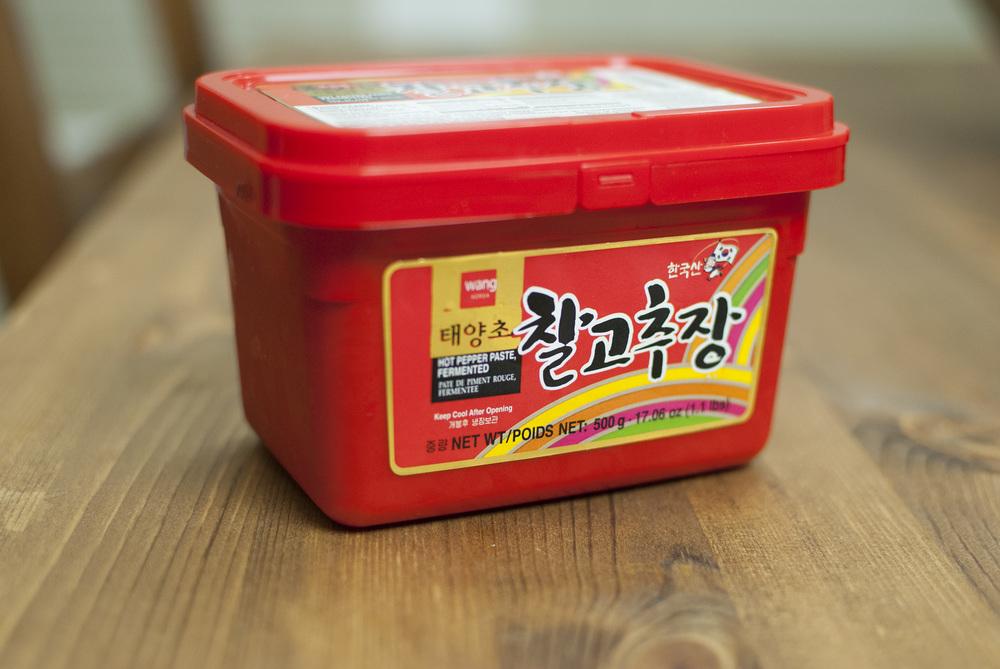 KoreanPowerSalad_001