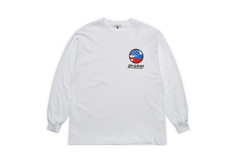 Other notable pieces include t-shirts and long sleeves with questionable Russia-USA Yin and Yang logos.  Russian Cyrillic font continues to be featured as iconic details to the Russian- youth aesthetic.
