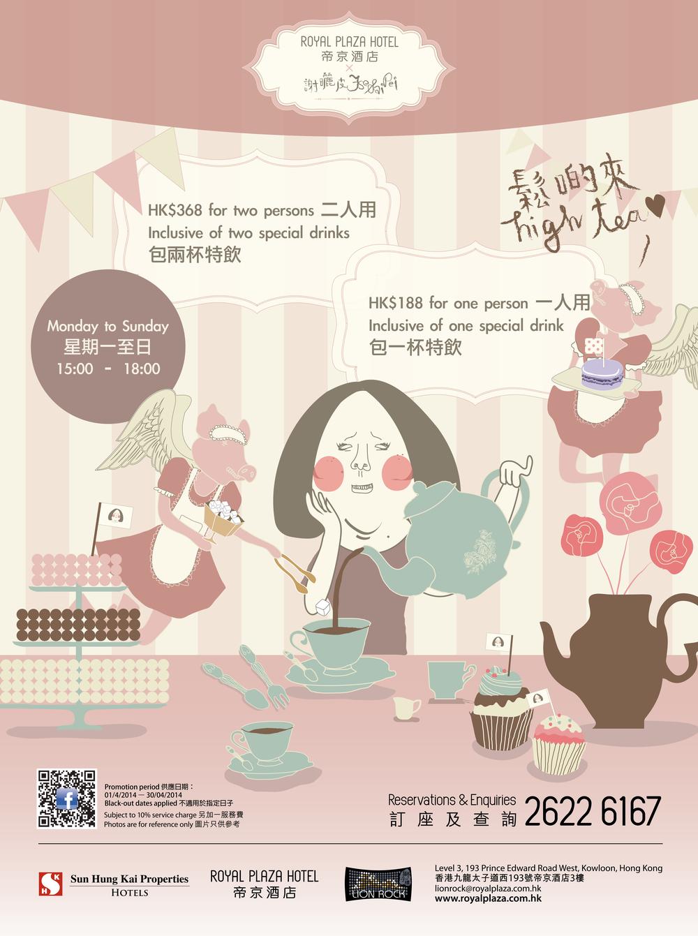 LR_poster2-01.jpg