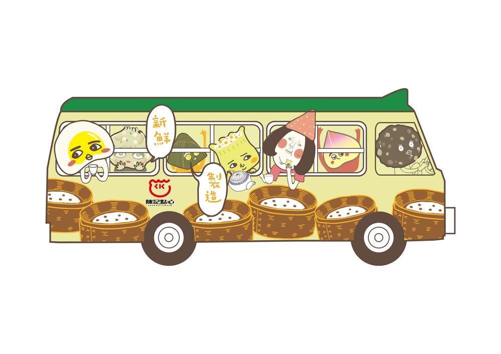 minibus-01.png