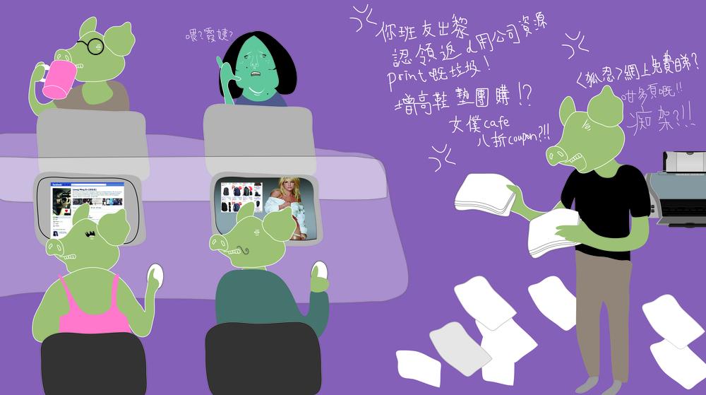 office_print-01.jpg