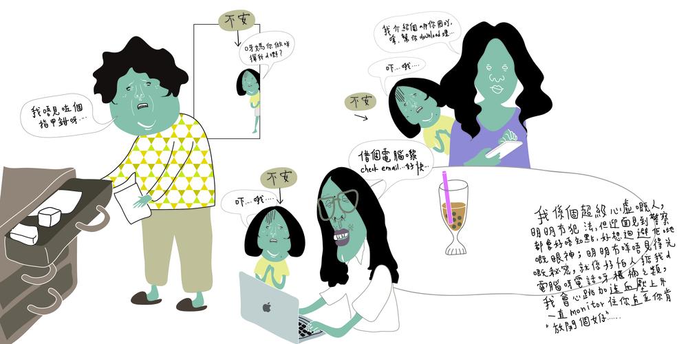 privacy-01.jpg