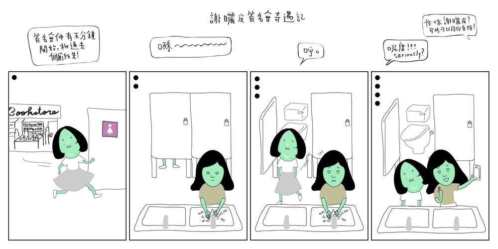 signing_toilet-01.jpg